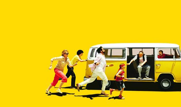 Which Movie Car Would You Lease for a Day? A Mum Reviews