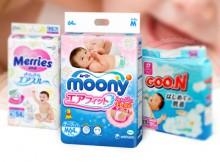 Japanese Nappies Moony Review A Mum Reviews