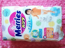 Japanese Nappies Merries Review A Mum Reviews