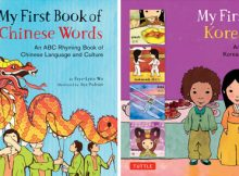 New Books & Sets from Tuttle Publishing A Mum Reviews