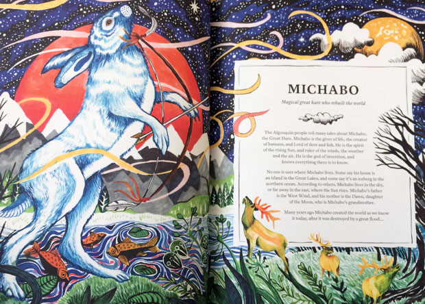 Mythopedia Review | An Encyclopedia of Mythical Beasts A Mum Reviews